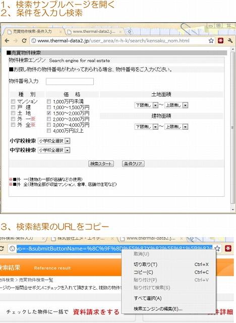 help-3.jpg