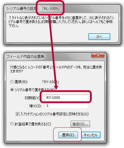 help_512.jpg